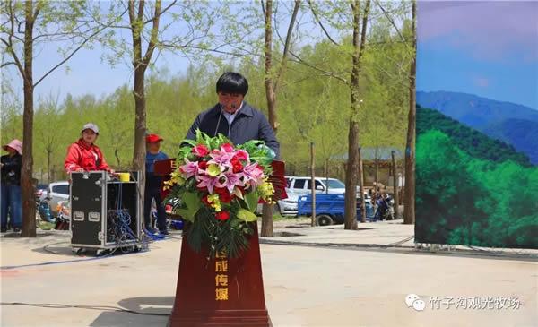 2018康樂縣旅游推介會暨竹子溝景區運營儀式成功舉行